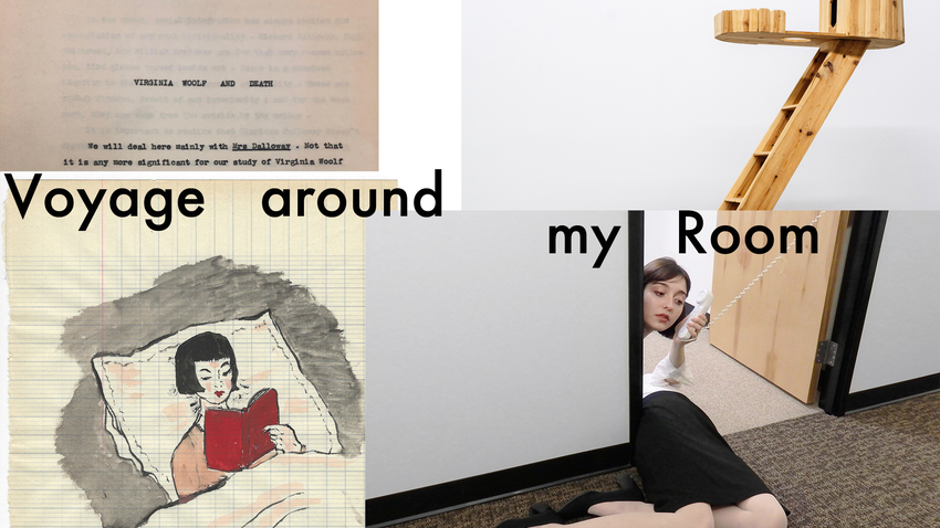 Ταξιδεύοντας στο Δωμάτιό μου: Παρουσίαση Καταλόγου και Βραδιά Ανάγνωσης