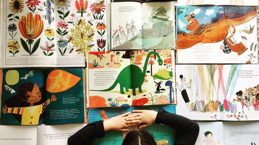 Το ΠΟΡΤΑ στηρίζει την παιδική φιλαναγνωσία και φιλοξενεί το Library4all