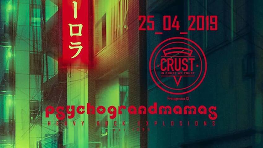 Psychograndmamas στο Crust!