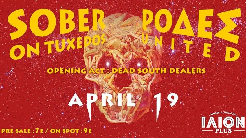 Sober On Tuxedos | Ρόδες United | Dead South Dealers | 'Ίλιον Plus