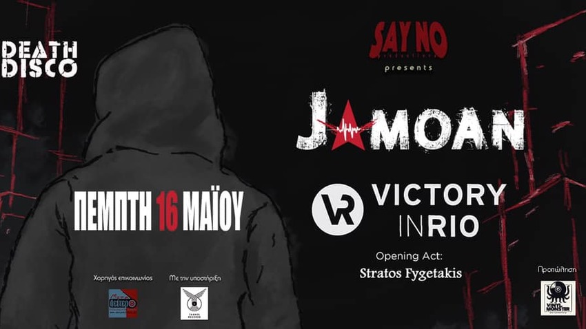 Jamoan & Victory In Rio| Death Disco