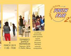 Youth Fair 2019 // Οι νέοι για την κοινωνία στο Σεράφειο!
