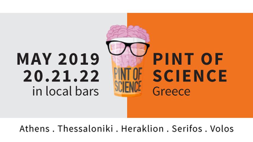 Pint of Science 2019 :: η επιστήμη ξαναβγαίνει στα μπαρ!