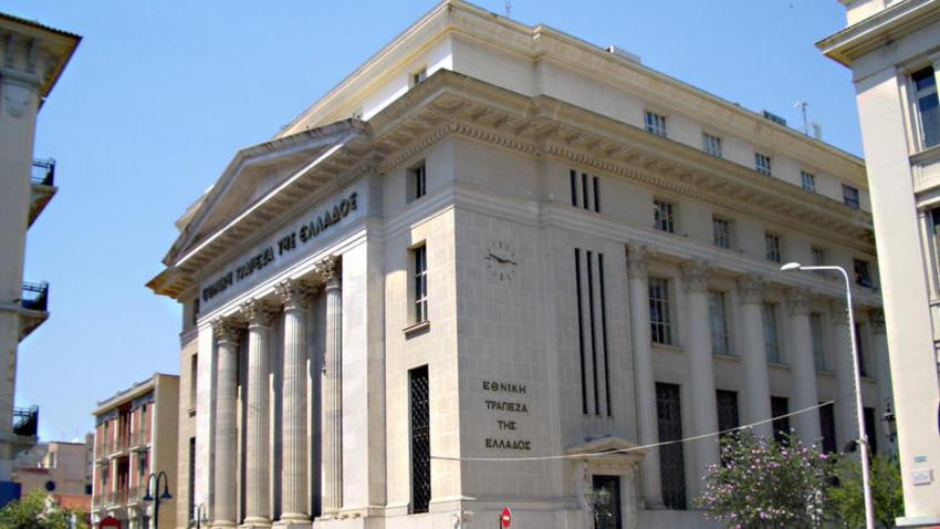Νύχτα Μουσείων στο Ιστορικό Αρχείο της Εθνικής Τράπεζας