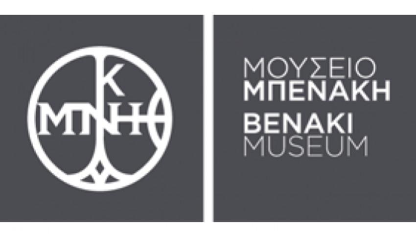 Το Μουσείο Μπενάκη για την Διεθνή Ημέρα Μουσείων!