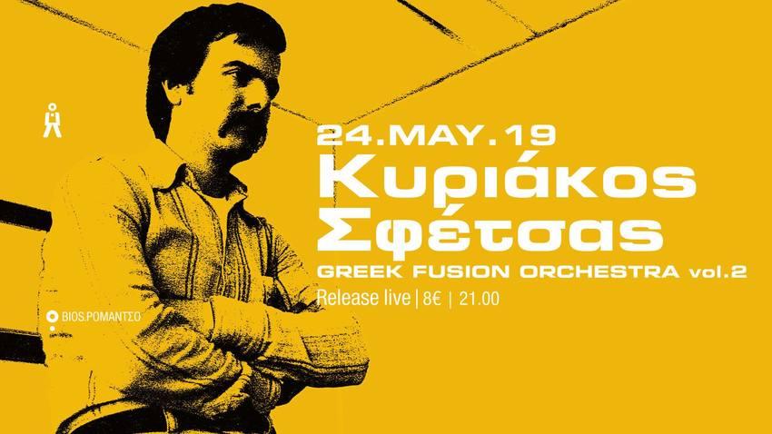 Κυριάκος Σφέτσας & Greek Fusion Orchestra   Ρομάντσο
