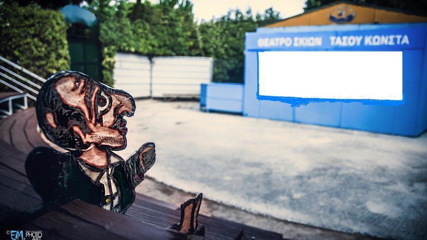 Ο Καραγκιόζης στο Φλοίσβο!   Θέατρο Σκιών Τάσου Κώνστα