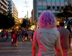 Athens Pride Week από τη Στέγη του Ιδρύματος Ωνάσση