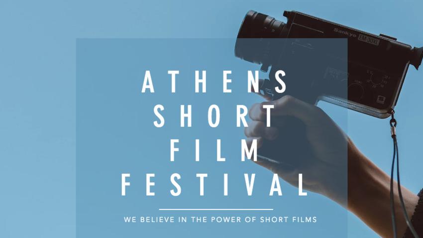 Athens Short Film Festival