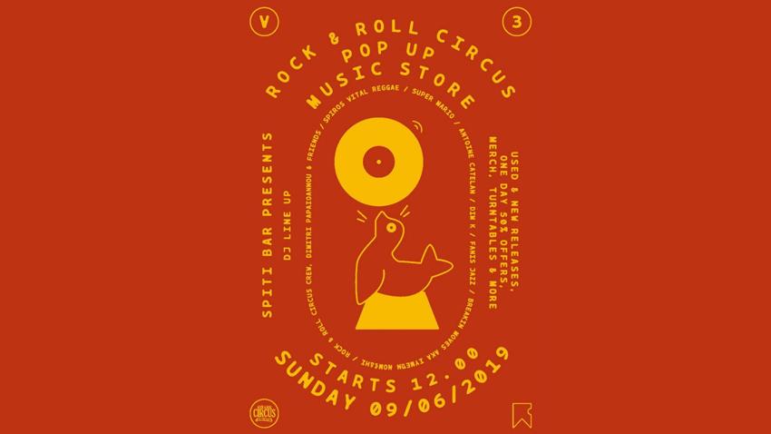 R&R Circus' Groove at Spiti Bar!