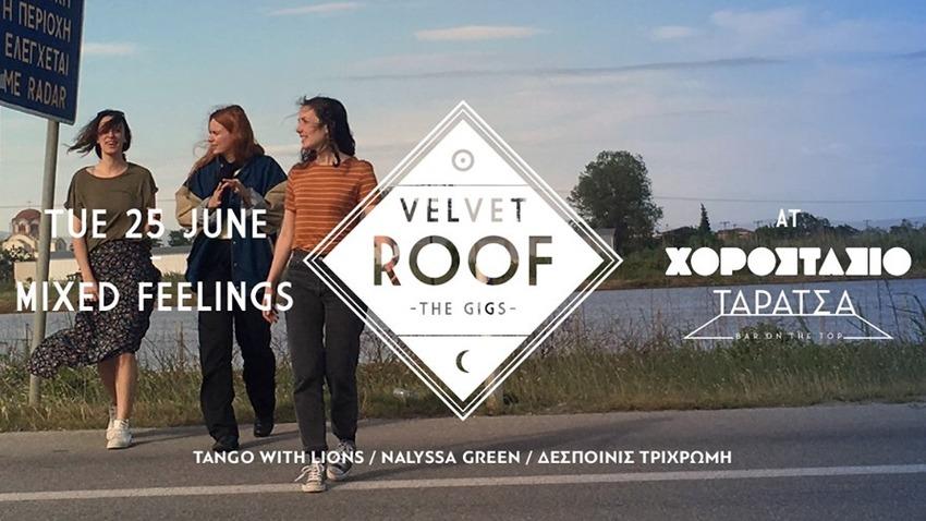 Velvet Roof :: Tango with Lions / Nalyssa Green / Δεσποινίς Τρίχρωμη