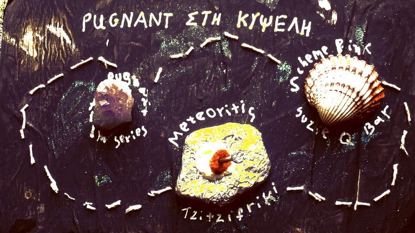 Pugnant στη Κυψέλη feat. Tzitzifriki & Scheme Pink