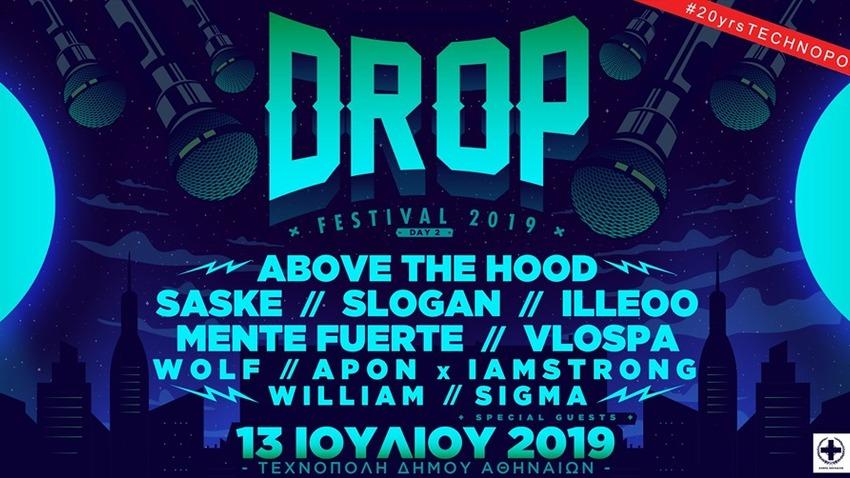 Το Drop Festival στην Τεχνόπολη!