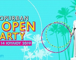 Hoopurban Open Party by HoopIt!