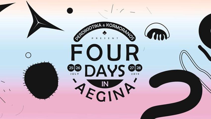 4 Μέρες στην Αίγινα από τον Κορμοράνο