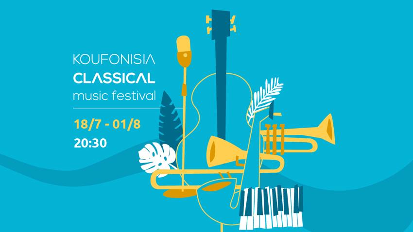 Ξεκινά το 4ο Φεστιβάλ Κλασικής Μουσικής Κουφονησίων!
