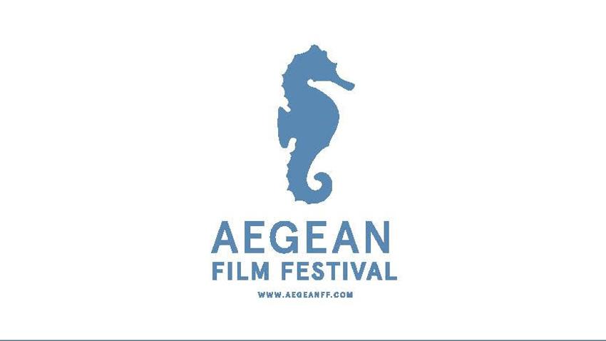 Στην Πάρο και στην Πάτμο το 9ο φεστιβάλ κινηματογράφου Αιγαίου