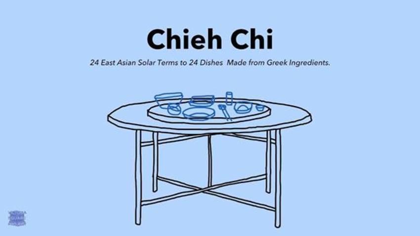 Ας δειπνήσουμε όλοι μαζί! | Chieh Chi // Last dinner