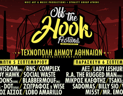 Off The Hook Festival | Τεχνόπολη
