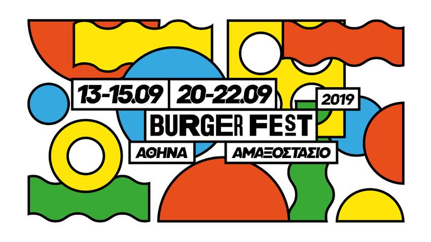Burger Fest 2019   Όλο το πρόγραμμα