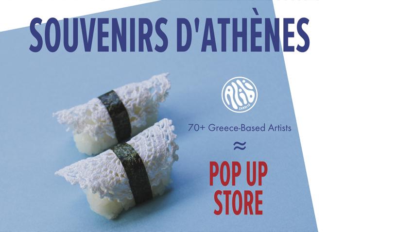 Souvenirs d'Athènes 2019 | Εσείς τι «κρατάτε» απ' την Αθήνα;