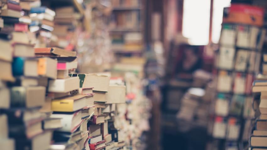 85ο Διεθνές Συνέδριο IFLA | Οι βιβλιοθήκες γιορτάζουν!
