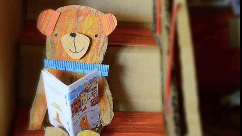 Ένας αρκούδος μια φορά - στη βιτρίνα της Κριεζώτου!