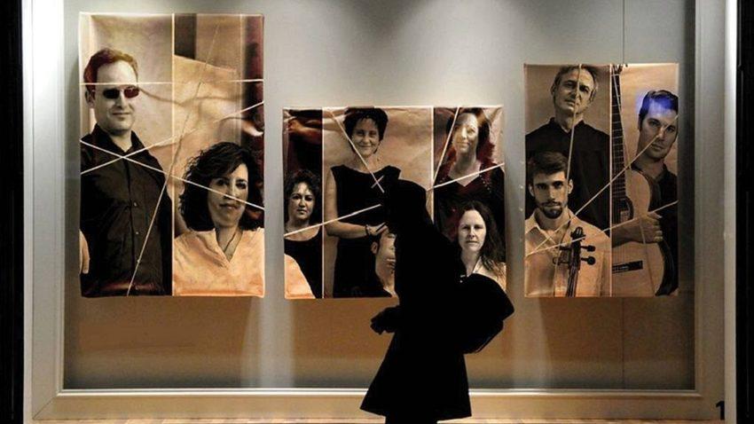 Cinema paradiso project | Μία συναυλία για το Μύρτιλλο