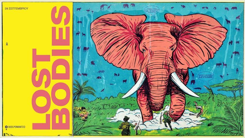 Οι Lost Bodies live στο Ρομάντσο!