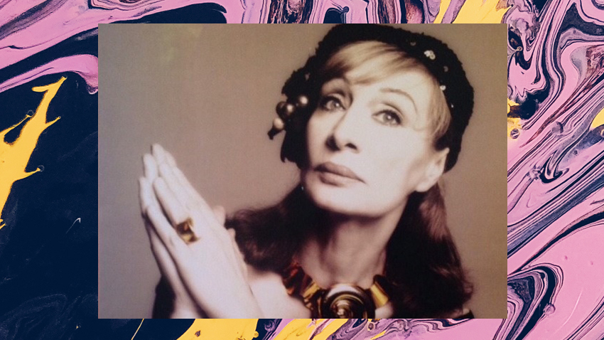 The Masters of Pop Art | Διάλεξη Μάρας Καρέτσου