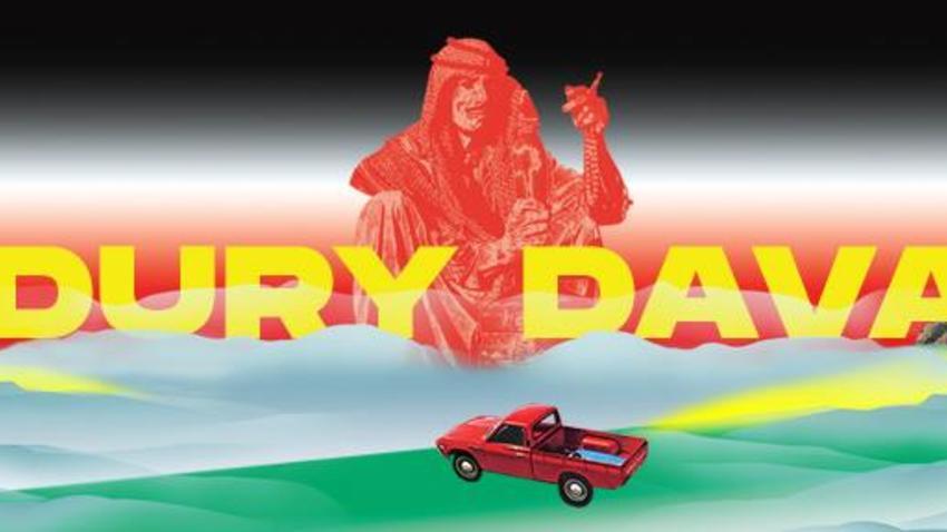 Dury Dava :: ένα μουσικό σχήμα γεμάτο αντιφάσεις