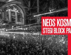 Η «Στέγη» ανοίγει τη σεζόν της με το απόλυτο street party!