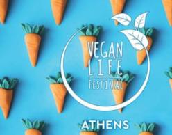 Vegan Life Festival στην Τεχνόπολη!
