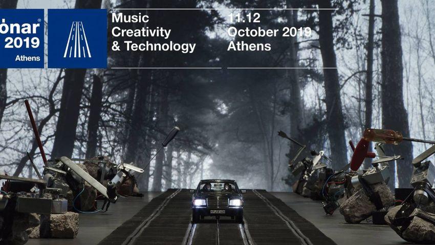 Sónar Athens 2019 :: Μουσική, Δημιουργικότητα & Τεχνολογία