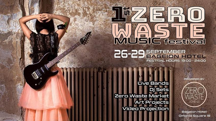 1st Zero Waste Music Festival στο Μπάγκειον