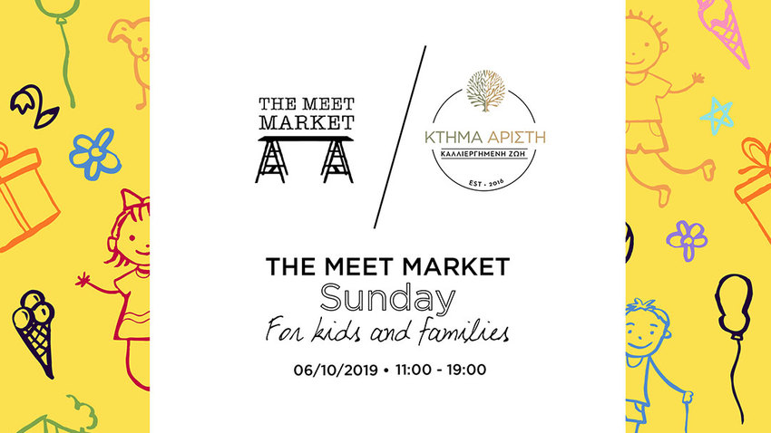 Meet Market for kids and families στο Κτήμα Αρίστη