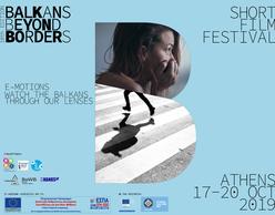 Balkans Beyond Borders #10 presents e-motions