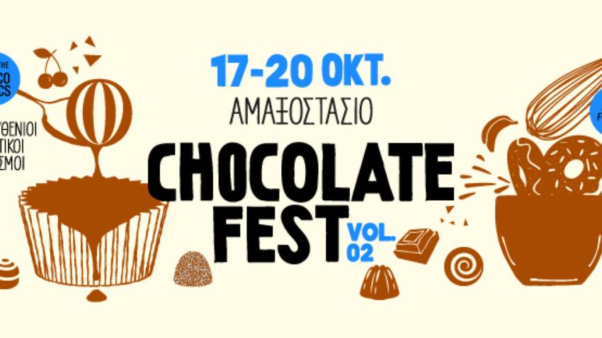 Chocolate Fest Vol.2 στο Παλιό Αμαξοστάσιο του Ο.ΣΥ.