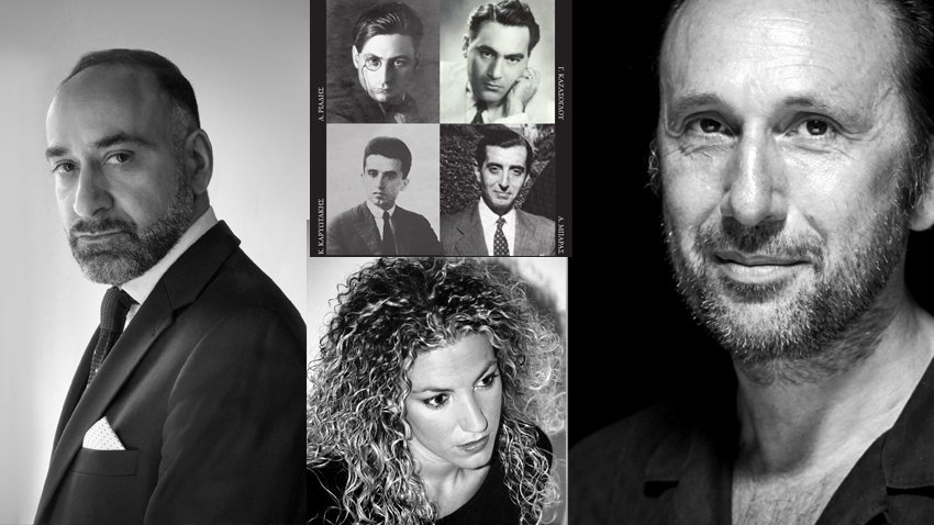 Ρένος Χαραλαμπίδης & Γιάννης Χριστόπουλος   Μπαλάντα στους άδοξους ποιητές των αιώνων