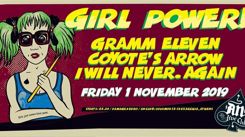 Gramm Eleven/ Coyote's Arrow /I Will NeverAgain (GirLPoweR)    An Club