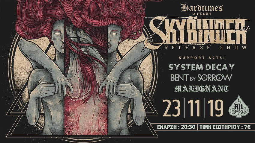 Skybinder Release show | An Club