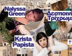 Krista Papista x Nalyssa Green x Δεσποινίς Τρίχρωμη Live στο ΡΟΜΑΝΤΣΟ