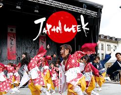 Ιαπωνική Εβδομάδα στην Αθήνα
