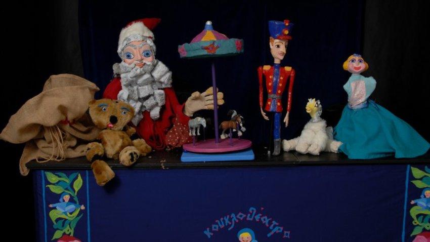Η Συμφωνία των παιχνιδιών με τον Άγιο Βασίλη | Για 4 παραστάσεις