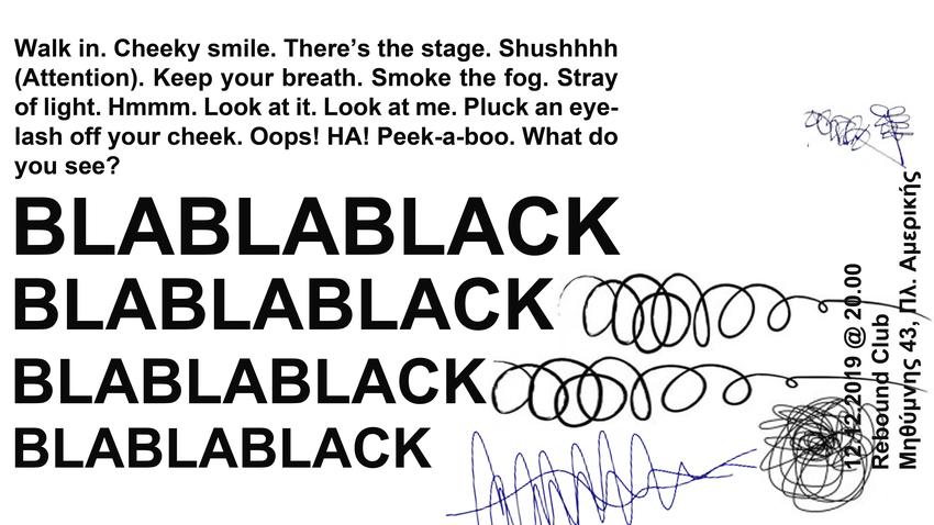 BlaBlaBlack | Ομαδική εικαστική έκθεση στο Rebound!