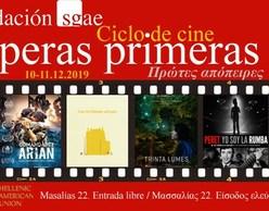 Διήμερο Σύγχρονου Ισπανικού Κινηματογράφου «Πρώτες Απόπειρες»