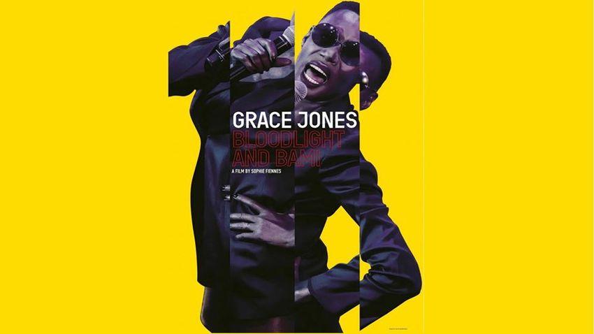 Η Grace Jones στο Άστορ! | Bloodlight and Bami