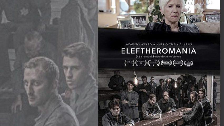 Eleftheromania & Life Will Smile | Προβολές ταινιών μικρού μήκους και συζήτηση