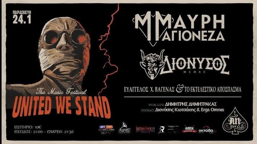 United We Stand Festival   Μαύρη Μαγιονέζα w/Διόνυσος & Friends