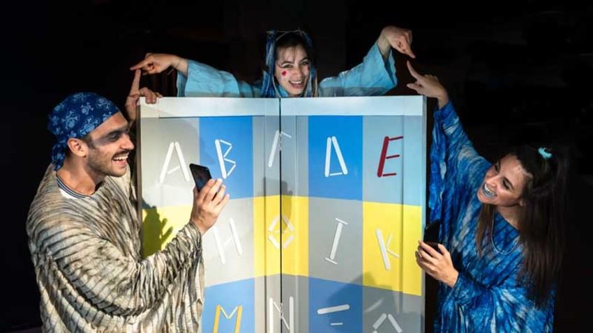 Κι όμως... κινείται!  | Θέατρο για παιδιά & εφήβους με θέμα το κινητό τηλέφωνο